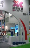 our booth at PTC Shanghai-1