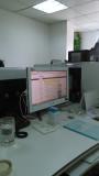 Wuhan Uni-Pharma Bio-Tech Co., Ltd