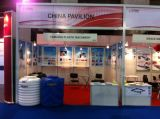 The exhibition in India Plastindia 2013