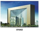 Our Main Customer: Poly Real Estate Group Co., Ltd