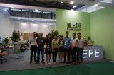 2015 China International Furniture Fair (Shanghai)