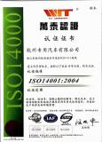 ISO14001:2004-CHINESE VERSION