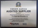 SGS Certificates 2013.5-2014.5
