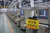 Workshop - CNC Wire EDM Cutting Machining