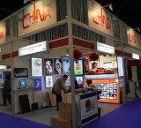 Sign & Graphic Imaging Middle East 2014 in Dubai