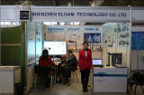 2013 Russian education exhibition