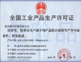 Chemical vessel produce license