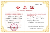China Valve Association Certificate of Membership