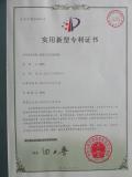Technical Patent - Remote Control