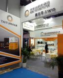 Automechanika Shanghai 2016 exhibition