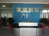 Office gate