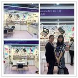 2015 HK Fair
