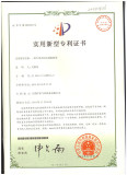 Energy-saving nitrogen generator patent