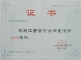 Honor - 4