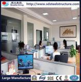 Shunda Group Office