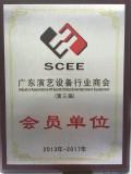 certificate of speaker