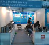 Automechanika Shanghai 2014