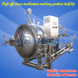 Stainless Steel Side Spray Retort (Autoclave)