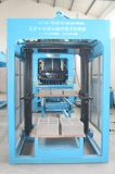 zcjk block making machine stacker