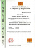 ISO 90001 certificate