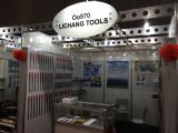 hardware tools exhibition in Brazil