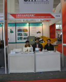 China International Eco- City Forum & Expo