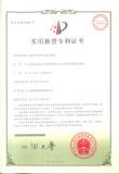 patent 18