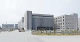 Wenzhou Ounuo Machinery Co.,Ltd