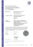Class 2 CE Certificates