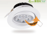 5W White&Silver Round LED Down Light, Down Lamp