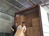 Loading Photo 12
