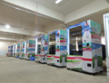 TCN vending export to Malaysia