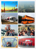 GAMER GEAR COMPANY CELEBRATION IN CANTON TOWER CHINA