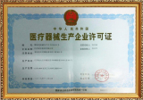 Medical Device Production Permit