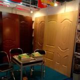 Building Materials Exhibition.c