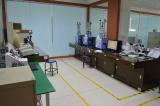 The test center