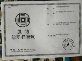 Credit license