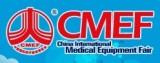 CMEF 2013