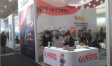 Qngdao Tire Show 2nd
