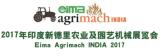Eima Agrimach India 2017