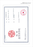 Letter of Credit Code