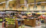 fruit supermarket shelf case 3
