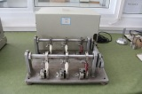 INSTRUMENT FOR TEST PHYSICIAL PROPERTY