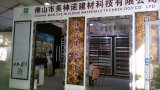 Createking Maxlove Marble Profile Show at Foshan Cermbath October 2015