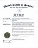 USA trademark 1