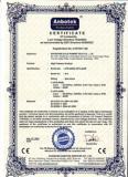 CE Certificate - 1