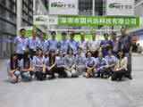 2013 Shenzhen CPSE