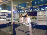 118th Canton Fair In GuangZhou