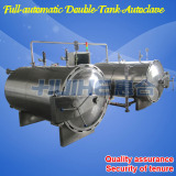 Stainless Steel Double Pan Retort (Autoclave)