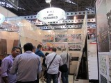 FEICON BATIMAT 2014